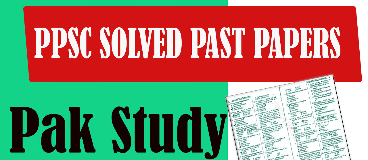 PPSC Solved Past Paper Pak Study