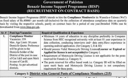 BISP-Jobs-2020-Monitors-Compliance