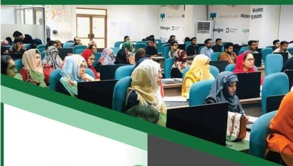 E-Rozgar Training Program Online Apply 2021