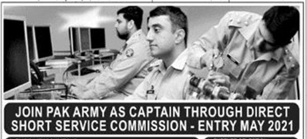 Join Pak Army Jobs 2021 As Captian