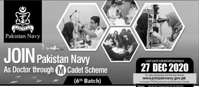 Pak Navy Jobs Online Registration