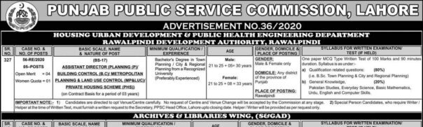 PPSC Jobs Latest 2020 Online Apply Advertisement
