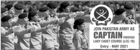 Pak Army Job Lady Cadet Course As a Captian