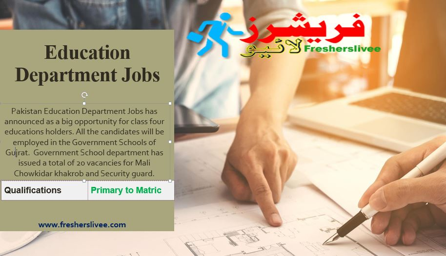 Education Department Jobs