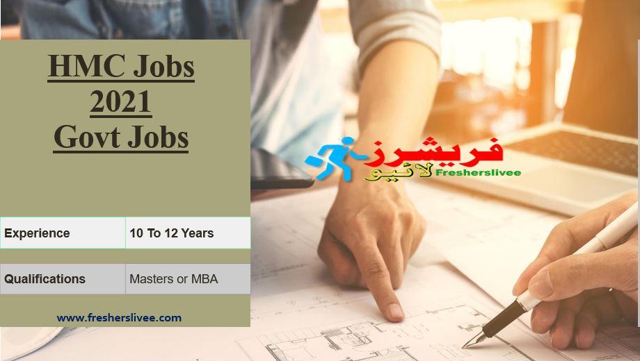 HMC Jobs