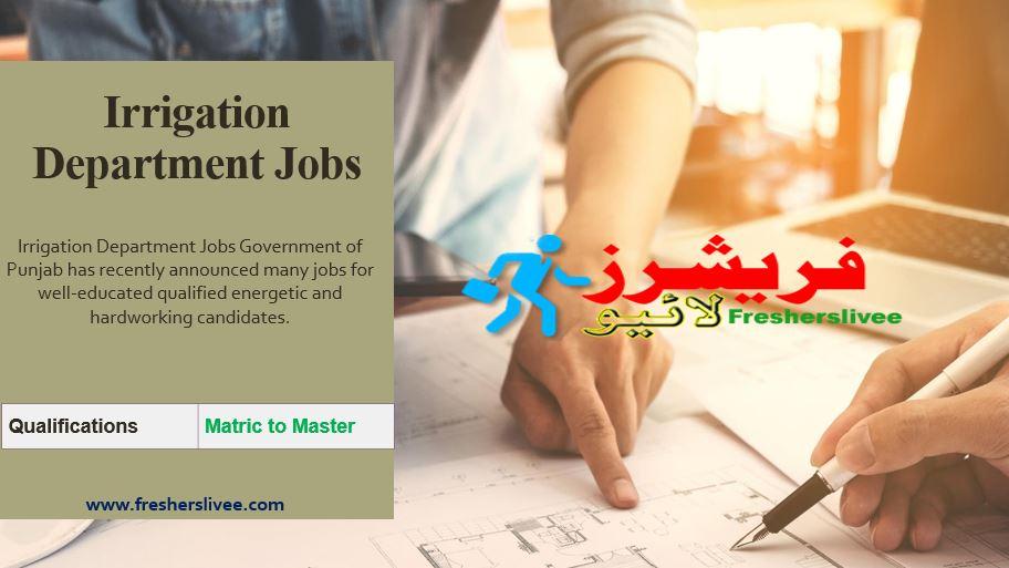 Irrigation Department Jobs
