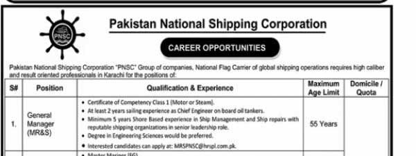 PNSC Jobs In Lahore