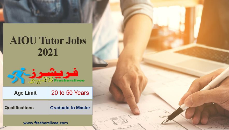AIOU Tutor Jobs
