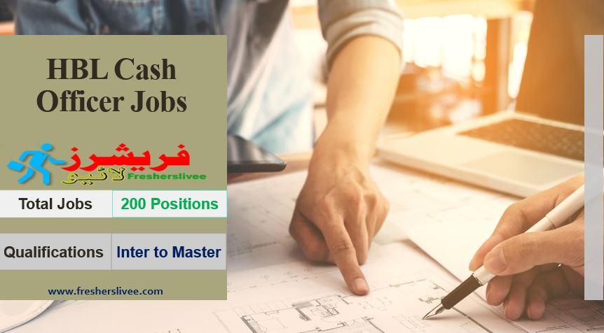 HBL Cash Officer Jobs