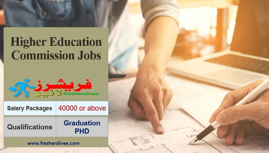HEC Jobs 2021