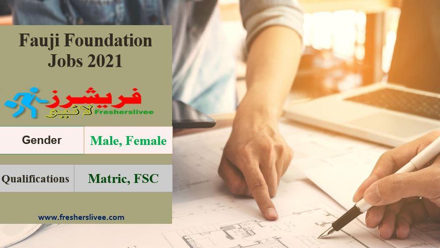 Fauji Foundation Jobs