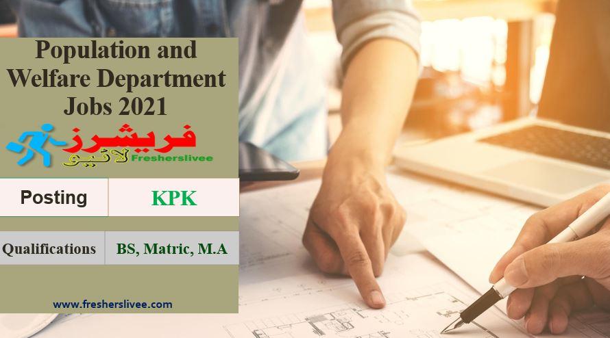 KPK Jobs 2021