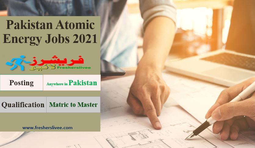 Atomic Energy Jobs