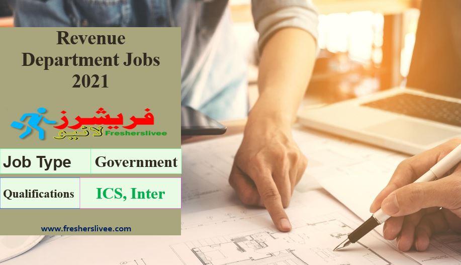 Patwari Jobs 2021