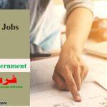 Latest Nadra Jobs 2021
