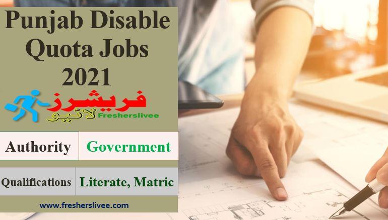 Disable Quota Jobs 2021