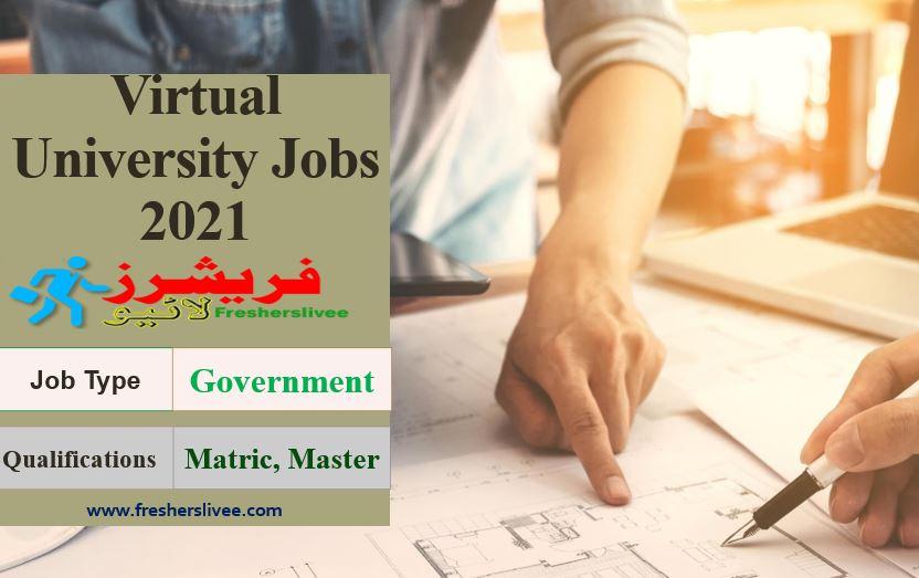 Virtual University Jobs
