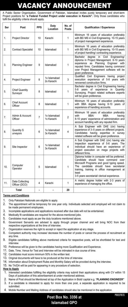 Public-Sector Organization Jobs