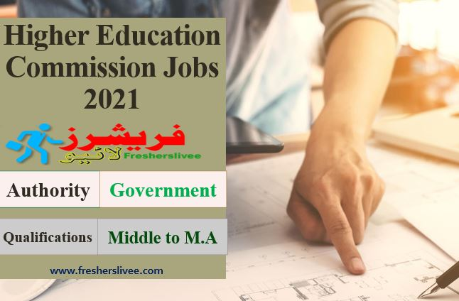 Higher Education Commission Jobs