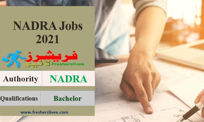 Nadra Careers