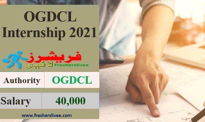 OGDCL Internship 2021