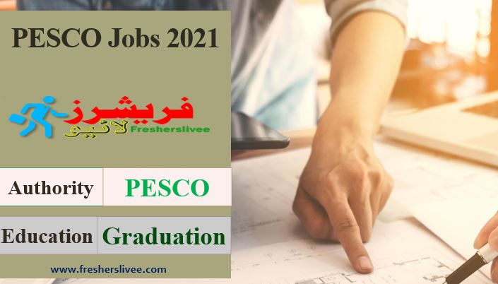 PESCO Jobs 2021