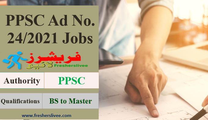 PPSC Advertisement