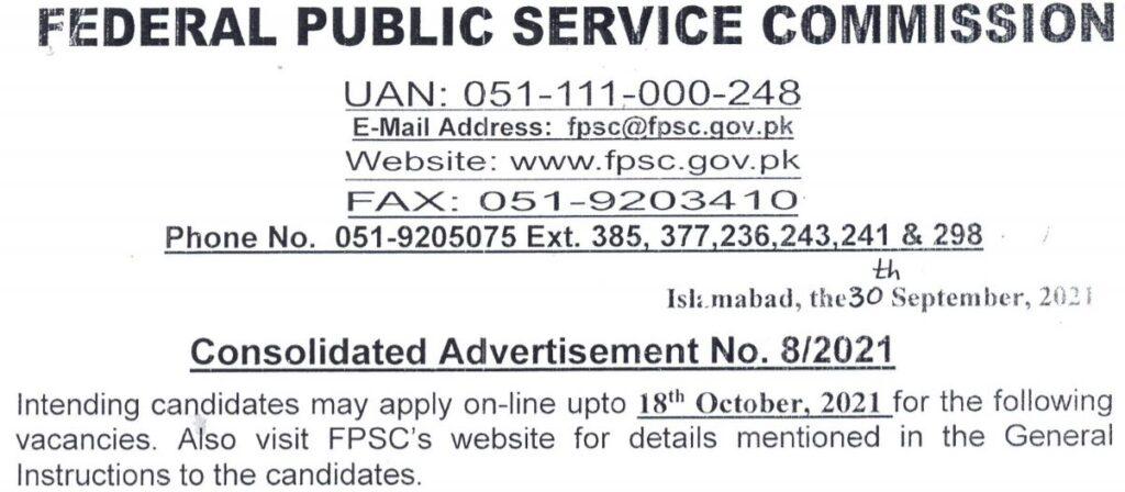 FPSC Jobs Advertisement