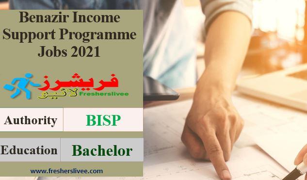 BISP Jobs 2021